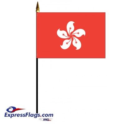 Hong Kong Mounted Flags - 4in x 6in031911