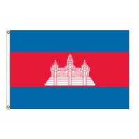 Cambodia Nylon Flags - (UN Member)