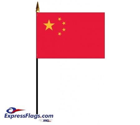 China Mounted FlagsCHN-MTD