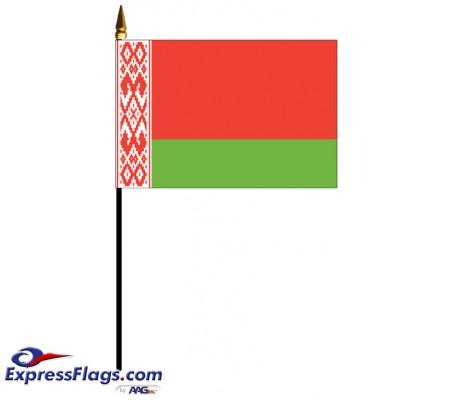 Belarus Mounted Flags - 4in x 6in030431
