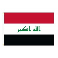 Iraq Nylon Flags (UN Member)