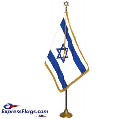 Deluxe Oak Finish Pole Zion / Israel Flag Indoor Display SetsZW