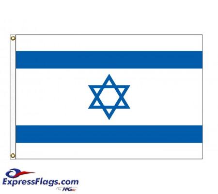 Israel Nylon Flags (UN Member)ISR-NYL