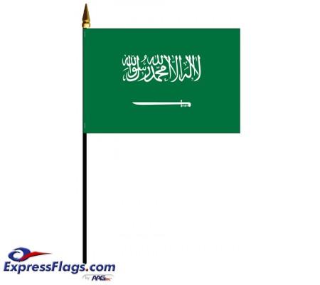 Saudi Arabia Mounted Flags - 4in x 6in033601