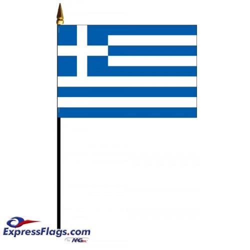 Greece Mounted Flags