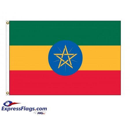 Ethiopia Nylon Flags (UN Member)ETH-NYL