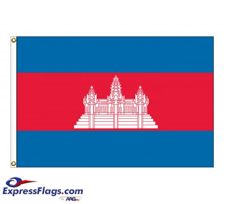 Cambodia Nylon Flags - (UN Member)KHM-NYL