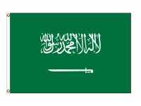Saudi Arabia Nylon Flags (UN Member)