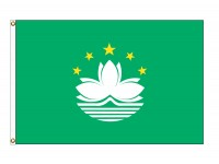 Macau Nylon Flags - 3' X 5'