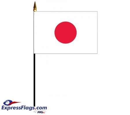 Japan Mounted Flags