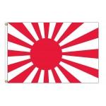 Japanese Ensign Nylon Flags