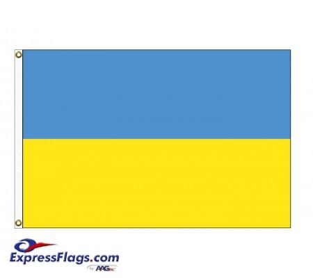 Ukraine Nylon Flags  (UN Member)UKR-NYL