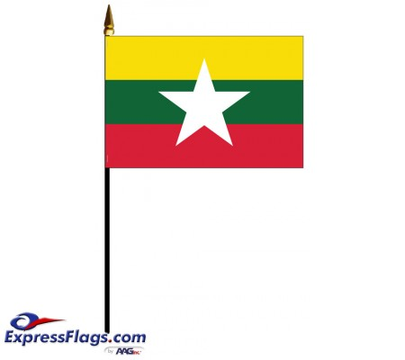 Myanmar Mounted Flags - 4in x 6in032853