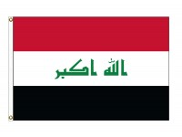 Iraq Nylon Flags (UN Member)