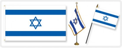 Zion / Israel Flags
