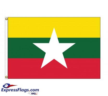 Myanmar Nylon Flags (UN Member)MMR-NYL