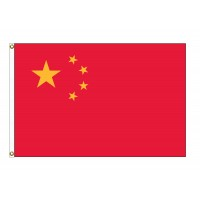 China Nylon Flags - (UN Member)
