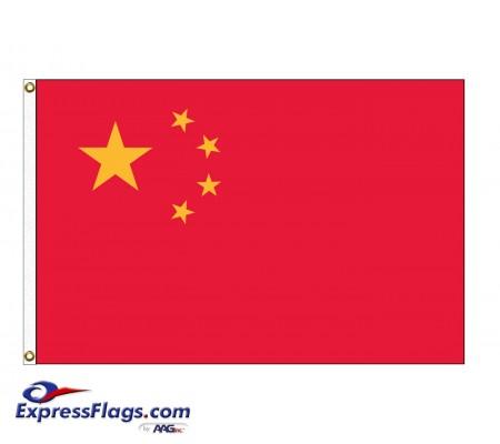 China Nylon Flags - (UN Member)CHN-NYL