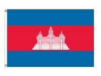 Cambodia Nylon Flags - (UN Member)