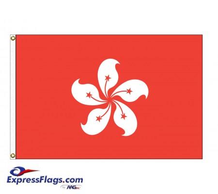 Hong Kong Nylon FlagsHKG-NYL