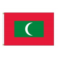 Maldives Nylon Flags (UN Member)