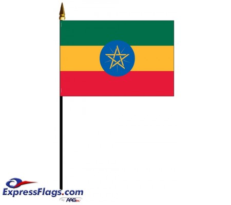 Ethiopia Mounted Flags - 4in x 6in031431