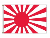 Japanese Ensign Nylon Flags