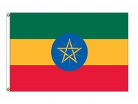 Ethiopia Nylon Flags (UN Member)