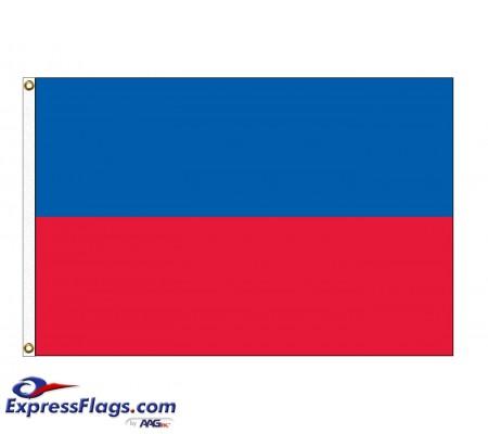 Haiti Nylon Flags (No Seal)HTI-NYL-2