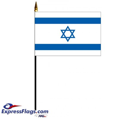 Israel Mounted Flags