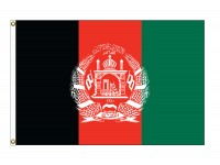 Afghanistan Nylon Flags - (UN Member)